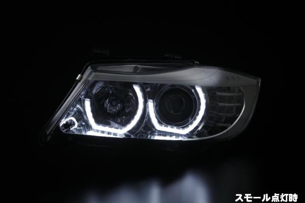 BMW E90 3シリーズ 前期 3Dエンジェルアイ ライトバー仕様ヘッドライト