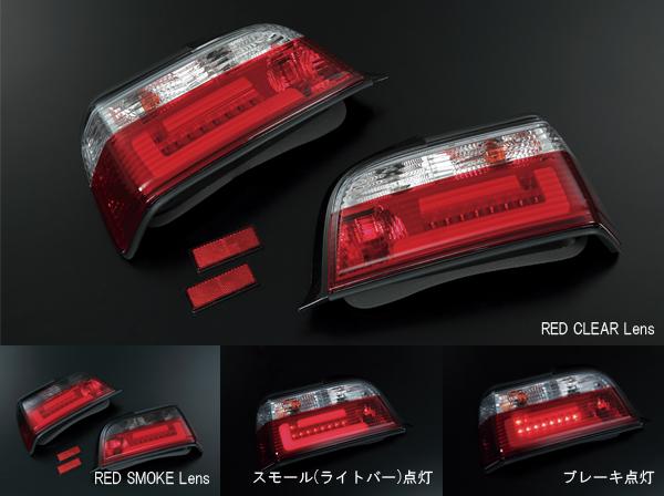 BMW 3シリーズ E36 クーペ 3Dライトバー LEDテールライト